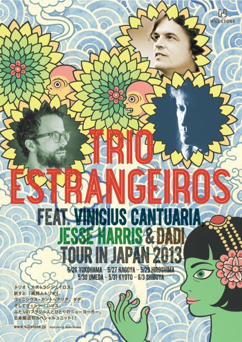 Japan-tour-poster